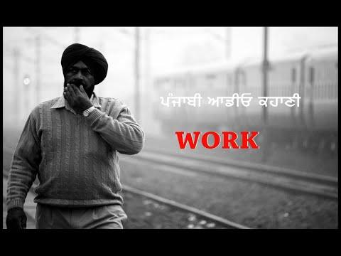 work -A Punjabi Inspirational story