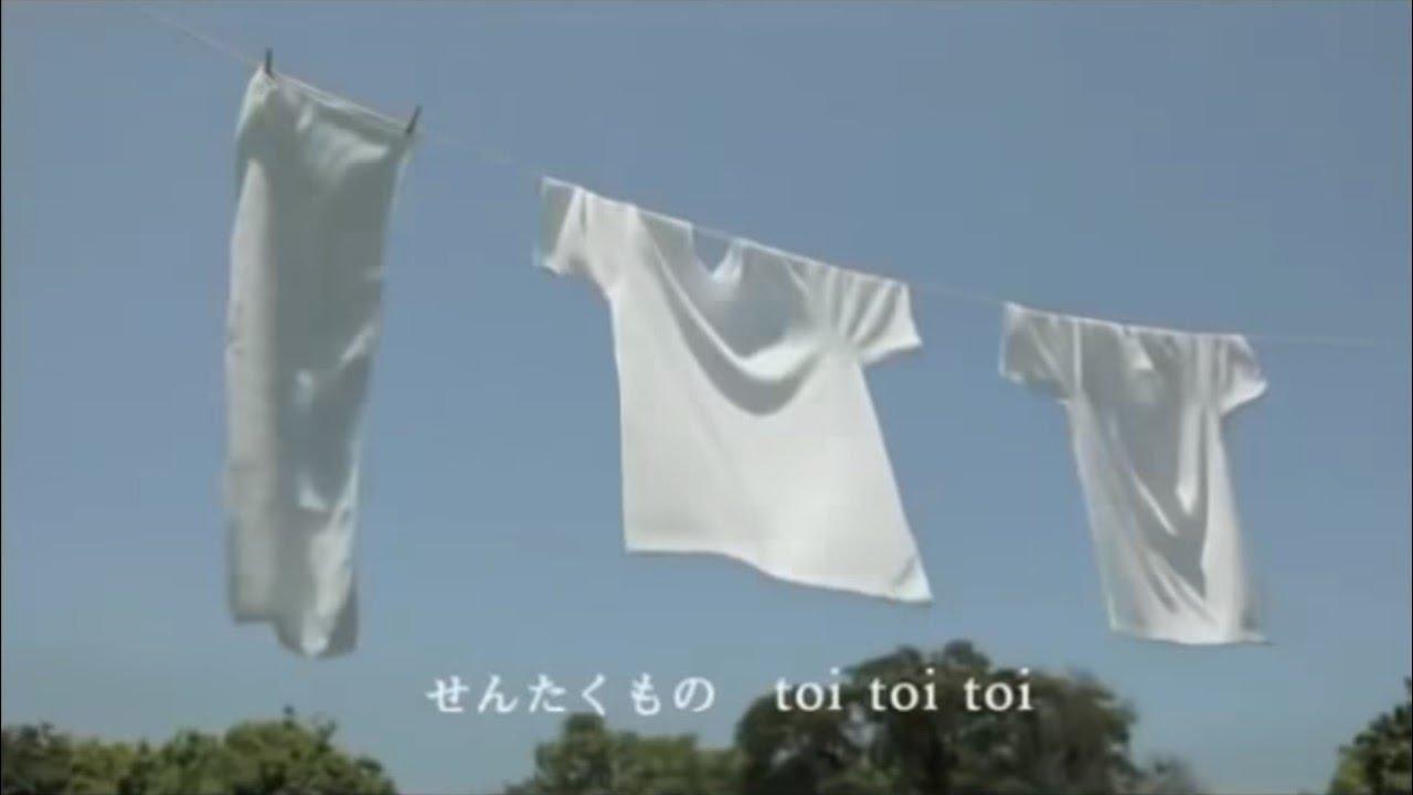 【葛葉】せんたくもの toi toi toi 10分耐久【作業用BGM】