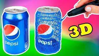 DIY 3D РУЧКА  Рисуем 3Д Ручкой + КОНКУРС Ната Лайм Лайф
