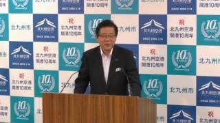 平成28年6月29日北九州市長定例記者会見
