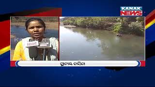 Keonjhar: Karo River Water is Getting Polluted
