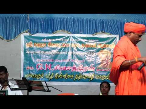 Sri sudalaimadan swamy song by G.V.sivachandran