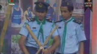 Bangladesh Air Scout Training video