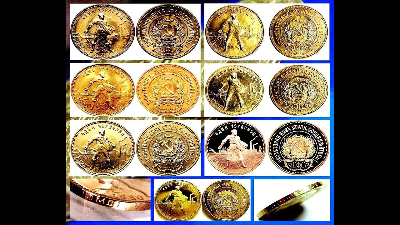 The most expensive coins of the USSR. Commemorative coins of the USSR, the most expensive 98