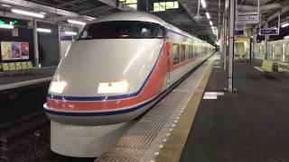 警笛あり!!!東武鉄道100系スペーシア(サニーコーラルオレンジ) 杉戸高野台駅発車