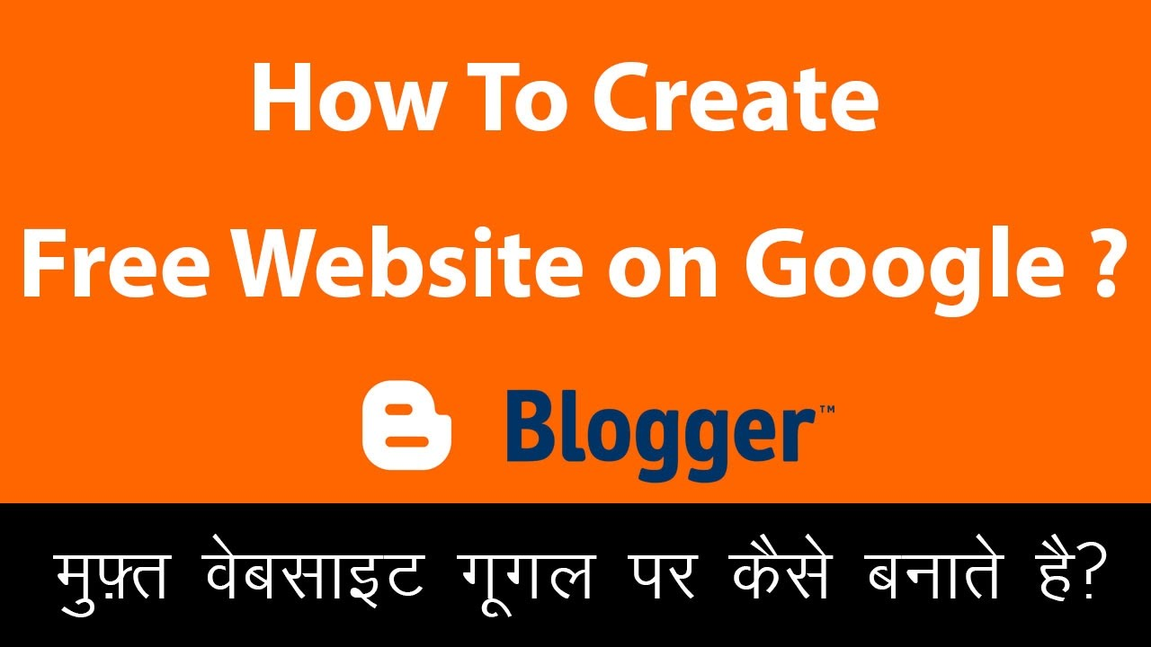 How To Make A Free Website On Google In Hindi Blogger