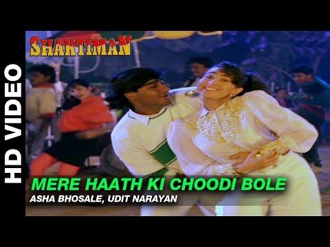Meri Haath Ki Choodi Bole - Shaktiman | Asha Bhosle | Ajay Devgn & Karishma Kapoor thumbnail