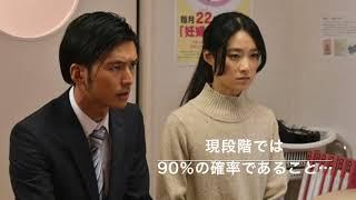 関連記事 金曜ドラマ【コウノドリ】10話あらすじと視聴率!「命の話」綾...