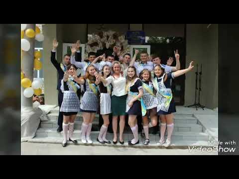 Видео на выпускной 2018 Беляевский УВК