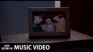 [MV] 찬희(CHA NI (SF9)) - 그리움 (Starlight) [여신강림(True Beauty) OST Part 5]