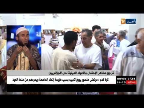 تراجع مظاهر الإحتفال بالأعياد الدينية لدى الجزائريين والـ SMS تعوض زيارة الأقارب
