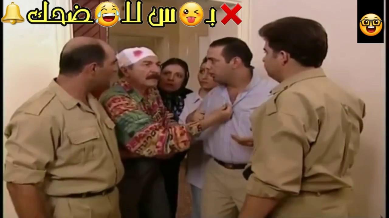 احلا مقطع بقناتي ابو فهمي و الكذب و الخرط ج 1 مضحك جدآ