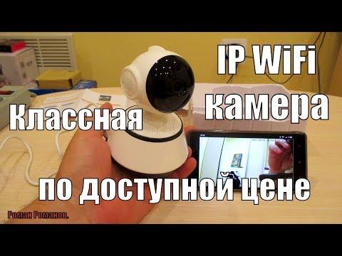 Домашние системы видеонаблюдения