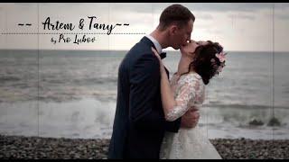 Свадебное видео прогулка Артем и Таня