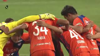 2018年7月15日(日)に行われた明治安田生命J2リーグ 第23節 新潟vs横...