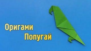 Как сделать попугая из бумаги своими руками (Оригами)