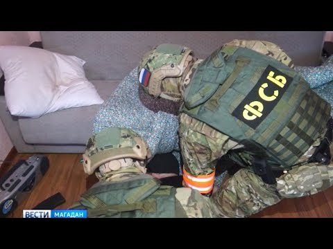 В Магаданской области задержали преступную группу