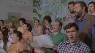 Különben dühbe jövünk HD 1974 720p teljes film + felirat