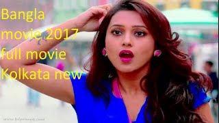 NEW SUPERHIT ROMANTIC KOLKATA BANGLA MOVIE Photos 2017 FULL HD BENGALI MOVIE Photos