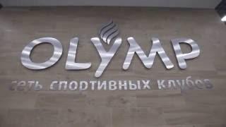 видео Детский бассейн в Барнауле, оздоровительное плавание для детей, купить абонемент в детский бассейн