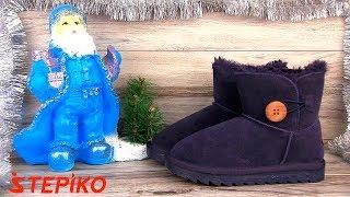 Супер стильные и модные детские угги с натуральной кожи UG2. Видео обзор от stepiko.com