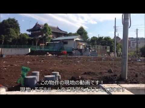 横浜市緑区いぶき野・一戸建ての動画です