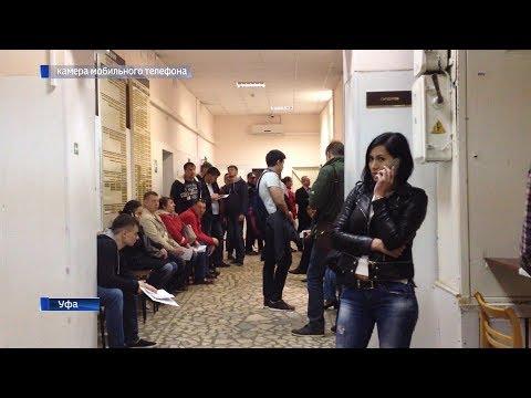 Уфимцы жалуются на огромные очереди при получении справки от нарколога и психиатра