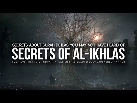 You Never Heard Of Surah Ikhlas Like This