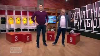 Халатный футбол от 11.03.2018 | FIFA с полузащитником Карпат, Блиц с Додо