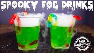 Spooky Fog Drinks for a Halloween Party