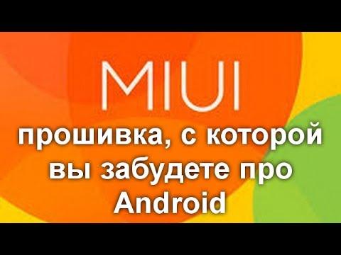 Видео Технологическая инструкция к гост-р 52196-2011