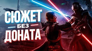 Star Wars Jedi: Fallen Order — лучшая игра от Electronic Arts?