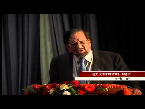 Nepal Chamber of Commerce and Industry's AGM