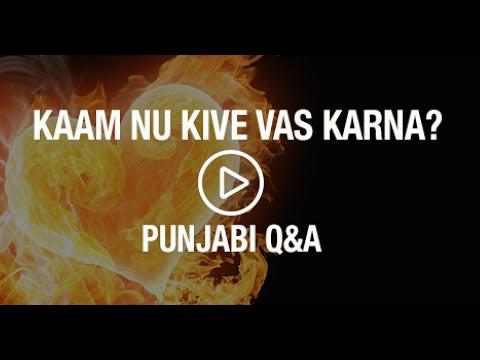 Punjabi Q&A Kaam nu kive vas karna? Basics and Beyond Camp 2016