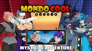 Mondo Cool #3: Mystical Adventure