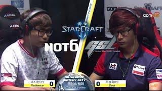 Patience vs Zest PvP Code A Day 8 Match 1 Part 1, 2015 HOT6 GSL Season 3   StarCraft 2