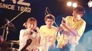 神聖かまってちゃん feat.大森靖子 - フロントメモリー 2016.7.10 金沢AZ thumbnail