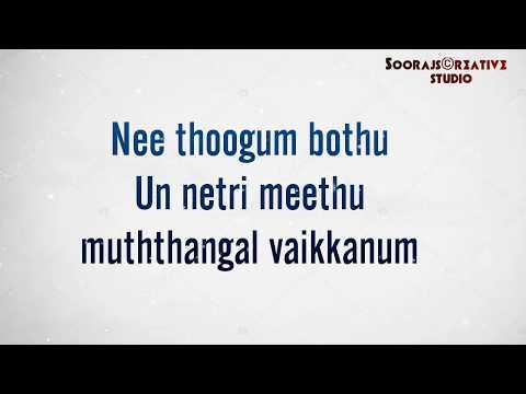 kannana-kanne-viswasam-karaoke-with-lyrics-sync.320kbps-high-quality