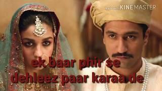 Dilbaro full video song in lyrics / Raazi /Alia bhatt