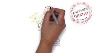 Как правильно карандашом нарисовать фигуру лего человека(ЛЕГО. Как правильно нарисовать человека лего героя поэтапно. На самом деле легко http://youtu.be/CXSA-WYqhZk Однако..., 2014-09-05T05:23:45.000Z)