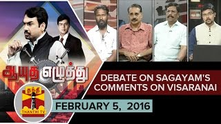 Ayutha Ezhuthu - Debate on Sagayam