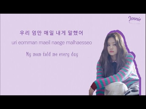 BLACKPINK 블랙핑크 - Playing with Fire 불장난 Color-Coded-Lyrics Han l Rom l Eng 가사  by xoxobuttons