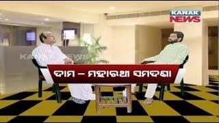 Loka Nakali Katha Asali: Dama Vs Maharathy