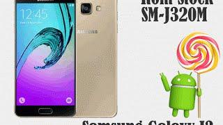 Como Instalar ROM de Fábrica em Qualquer Android SAMSUNG