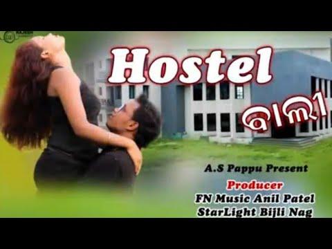 Hostel Bali New Sambalpuri Video (Jasobanta Sagar)