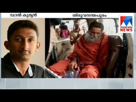 Genital chopping case: Ayyappa Das abused me, says victim  | Manorama News