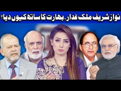 Think Tank With Syeda Ayesha Naaz - 13 May 2018 | Dunya News