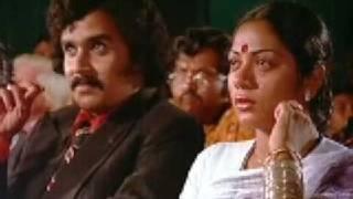 Amaidhikku peyar dhaan Shaanthi...Rayil Payanagalil paadal  3 1981
