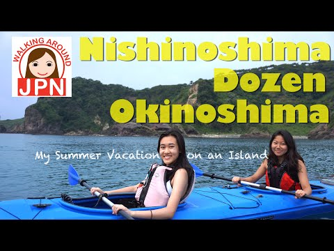 Travel to Japan 20; Nishinoshima - My summer vacation on an island.