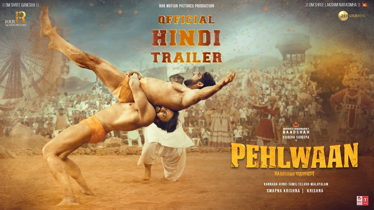 Pehlwaan | Official Trailer | 12th Sept | Kichcha Sudeepa | Suniel Shetty | Krishna | Aakanksha